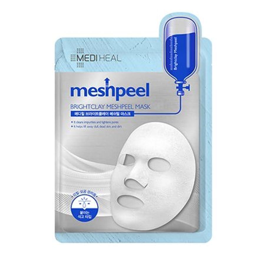 腕贈り物物思いにふける[New] MEDIHEAL Brightclay Meshpeel Mask 17g × 10EA/メディヒール ブライト クレイ メッシュ ピール マスク 17g × 10枚