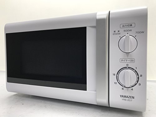 Yamazen (YAMAZEN) Microwave (East 50Hz only) YRB-207 (W) 5 White