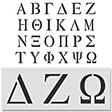 Stencil Stop Greek Letter Set for Painting - Fraternity, Sorority Symbols for DIY Projects, Walls, Coolers - 14 Mil Mylar Plastic [Various Sizes] (2 Letters, 4 inches Tall)