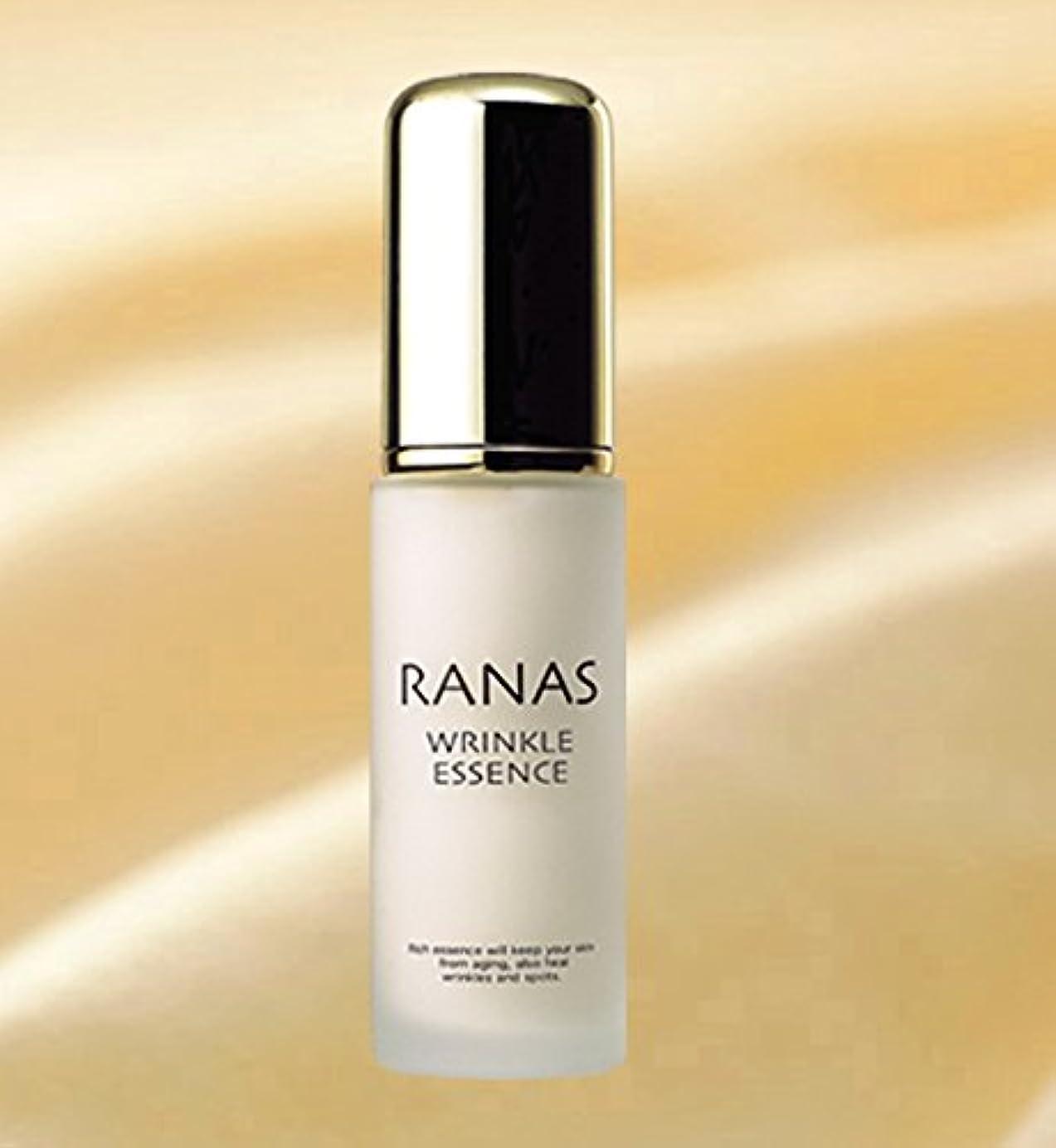 テニス本土実行可能ラナス スペシャル リンクルエッセンス (30ml) Ranas Special Wrinkle Essence (Beauty Essence)