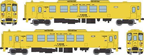 鉄道コレクション 鉄コレ JR キハ125 2両セット ジオラマ用品 (メーカー初回受注限定生産)