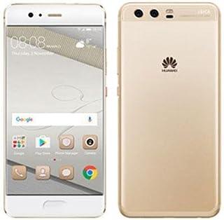 Huawei P10 VTR-L29 Dual Sim - 64GB, 4GB RAM, 4G LTE, Prestige Gold, 5.1 Inch