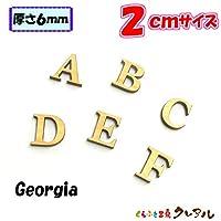 木製アルファベット大文字 georgia調 2センチ(厚さ6ミリ) ナチュラル J【3文字以上から注文可】