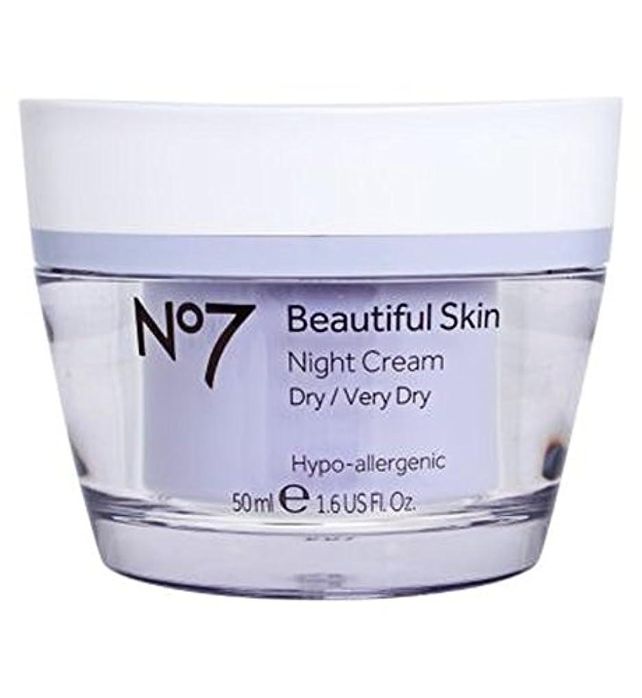 物理的な大胆な幸運No7 Beautiful Skin Night Cream for Dry / Very Dry 50ml - ドライ/非常に乾燥した50ミリリットルのためNo7美肌ナイトクリーム (No7) [並行輸入品]