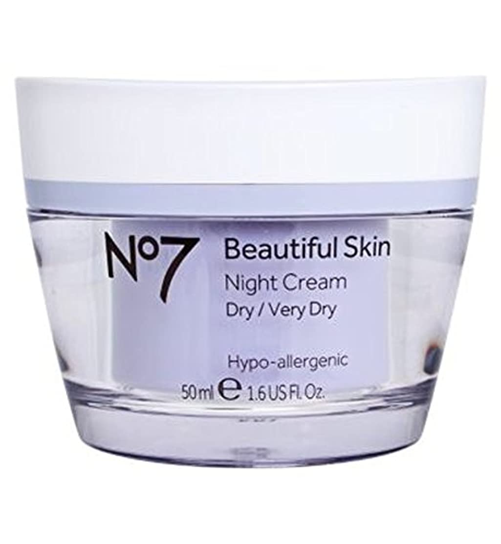 腹コマース一定ドライ/非常に乾燥した50ミリリットルのためNo7美肌ナイトクリーム (No7) (x2) - No7 Beautiful Skin Night Cream for Dry / Very Dry 50ml (Pack of 2) [並行輸入品]