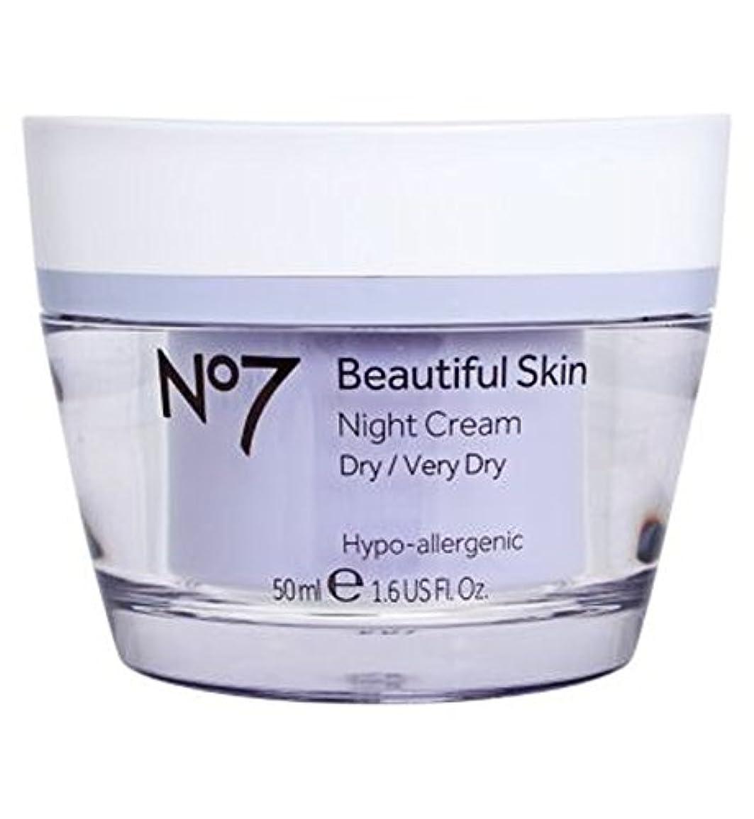 パーティション可能性洞察力ドライ/非常に乾燥した50ミリリットルのためNo7美肌ナイトクリーム (No7) (x2) - No7 Beautiful Skin Night Cream for Dry / Very Dry 50ml (Pack of 2) [並行輸入品]