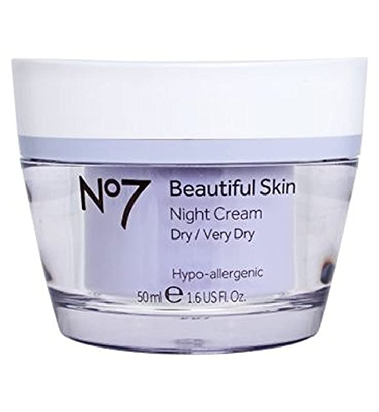 レンジウガンダコンサルタントドライ/非常に乾燥した50ミリリットルのためNo7美肌ナイトクリーム (No7) (x2) - No7 Beautiful Skin Night Cream for Dry / Very Dry 50ml (Pack of 2) [並行輸入品]