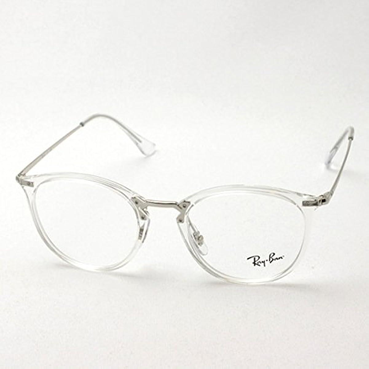 国旗簡潔な添付【レイバン正規商品販売店】 RayBan レイバン メガネ 伊達メガネ 眼鏡 ダテメガネ RX7140