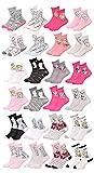 Ozabi - Chaussettes Enfant Licence LA REINE DES NEIGES fantaisie -Assortiment modèles photos selon arrivages- Pack de 9 Paires Fille 31/34