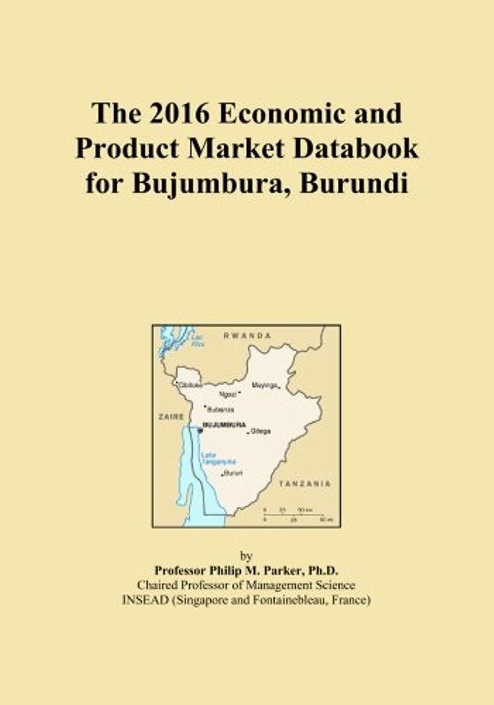 公平息子鮮やかなThe 2016 Economic and Product Market Databook for Bujumbura, Burundi