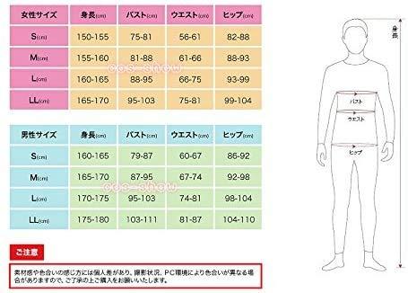 『刀剣乱舞 堀川国広 コスプレ衣装 修正版 (女性M)』の5枚目の画像