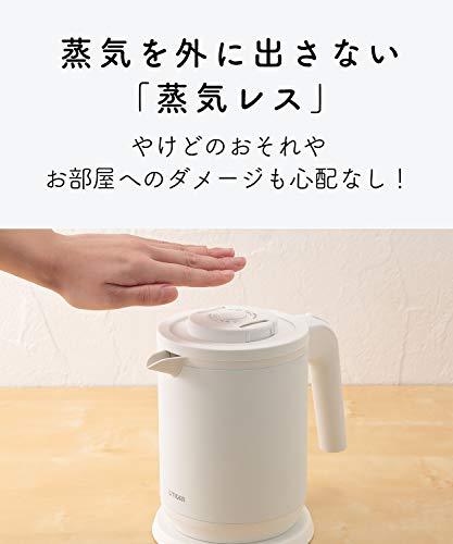 タイガー魔法瓶電気ケトル6Safe安心・安全機能マットホワイト0.8LPCK-A080WM