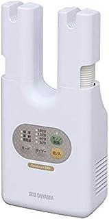 アイリスオーヤマ くつ乾燥機 ホワイトIRIS OHYAMA 脱臭くつ乾燥機カラリエ KSD-C1-W