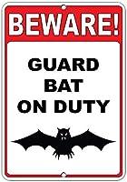 注意してください! 義務のおかしい引用のガードバットアルミニウム金属記号