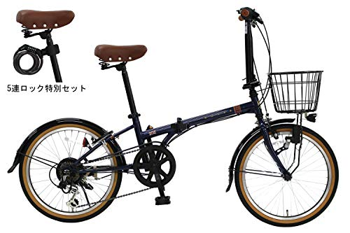 ROVER(ローバー) FDB206L ブルー 細身のお洒落な自転車 筒型バスケット/LEDダイナモライト/後輪リング錠/上品なベロ付き泥除け/6段変速ギア付き +5連ワイヤーロック付きのWロック 18227-03 中