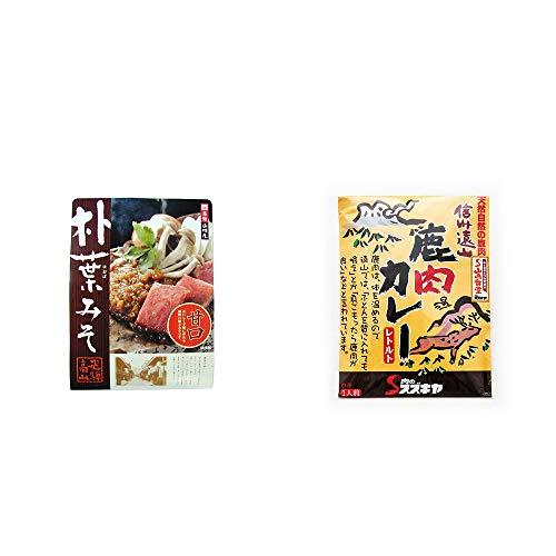 [2点セット] 飛騨山味屋 朴葉みそ(約2人前)・信州遠山 鹿肉カレー 中辛 (1食分)