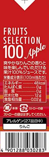 エルビーフルーツセレクションアップル100%200ml×24本