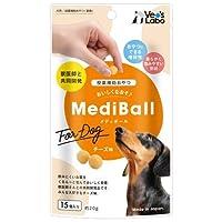 【5個セット】MEDIBALL メディボール チーズ味 犬用 15個入