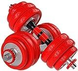 LZMXXQ Mancuerna conjunto con mano ajustable Peso Barra Barra, Equipado con funda de silicona protectora, conveniente for el entrenamiento de fuerza entrenamiento con pesas de los hombres, ajustable f