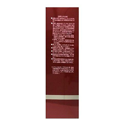ドクターシーラボアクアインダーム導入エッセンスEX50mL導入美容液