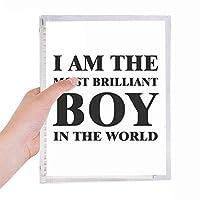 私は才能のある少年amthe 硬質プラスチックルーズリーフノートノート