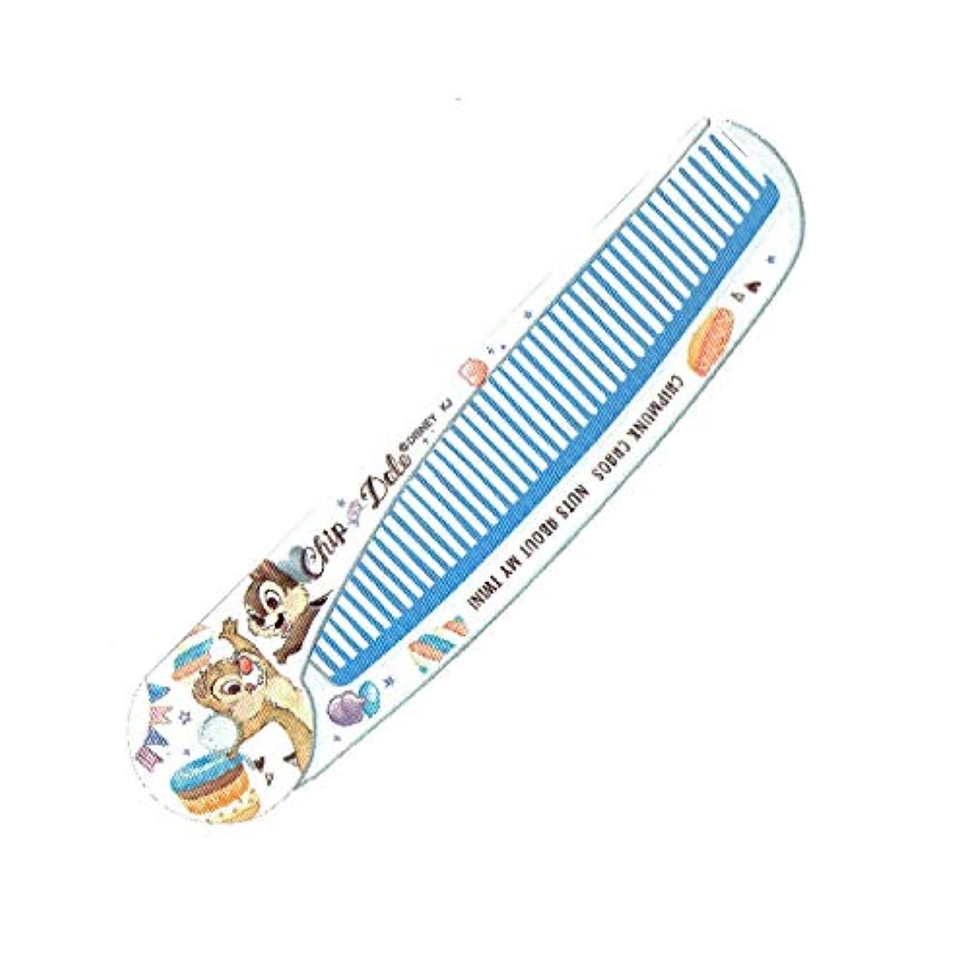 海岸描写温室(株)カミオジャパン ディズニーチップ&デール スリム折りたたみコーム [633847]