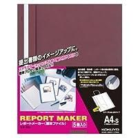 (まとめ) コクヨ レポートメーカー 製本ファイル A4タテ 50枚収容 赤 セホ-50R 1パック(5冊) 【×10セット】