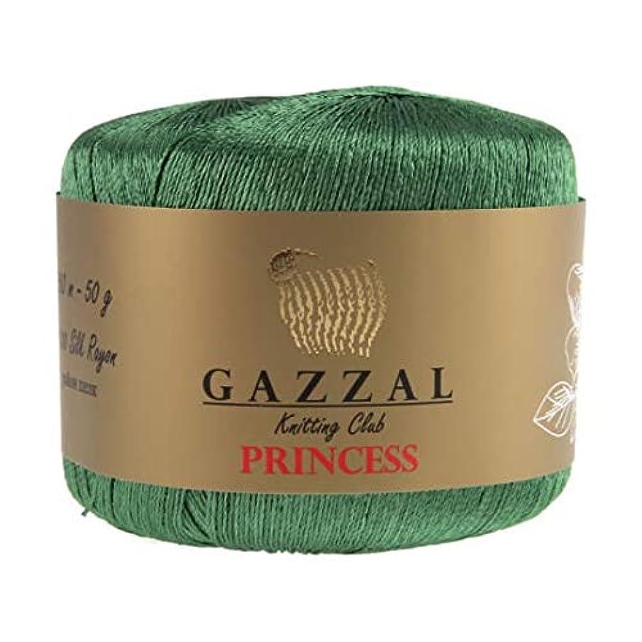 2 Balls Gazzal Princess Floss Thread, 100% Rayon, 1.76 Oz (50g) / 284 Yrds (260 m), Yarn Weight 0: Lace, Emerald Green - 3012