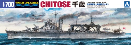 Thousand years 1/700 Water Line Series No.551 Japanese Navy seaplane carrier (japan import)