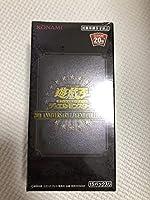 遊戯王 20th ANNIVERSARY LEGEND COLLECTION BOX