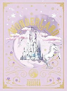 2ndミニアルバム - Wonderland (韓国盤)