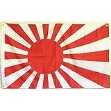 海軍旗 旭日旗 国旗 日の丸 日本国旗 海軍旗 HomKin 90cm X 150cm (海軍旗)