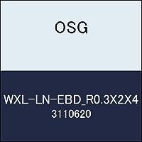 OSG 超硬ボール WXL-LN-EBD_R0.3X2X4 商品番号 3110620