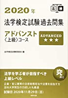 41mhCotxiCL. SL200  - 法学検定 01