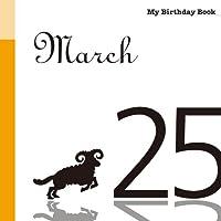 3月25日 My Birthday Book