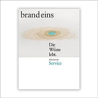 brand eins audio: Service Titelbild