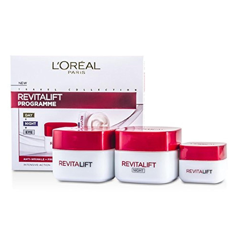 偽過度の撤回するロレアル リバイタルリフトプログラム: デイクリーム + アイクリーム + ナイトクリーム (3品入)並行輸入品