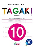 TAGAKI 10