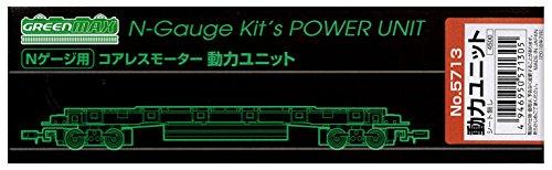 グリーンマックス Nゲージ 5713 コアレスモーター 動力ユニット 18m級