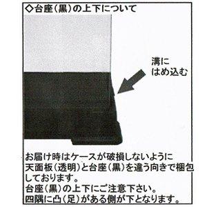 かしばこ商店透明フィギュアケース402124プラスチック組立式W400×D210×H240mmディスプレイケース
