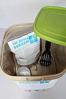 Bokashi Bucket Kit w/ 2 lb Bag