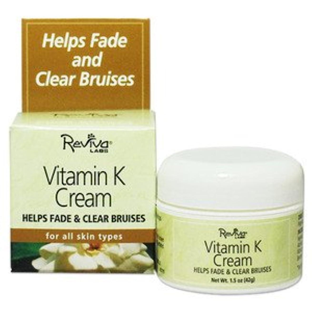 蓄積するクライアント絶滅したReviva Labs レビバ社 Vitamin K Cream  (42 g)  ビタミンK クリーム 海外直送品
