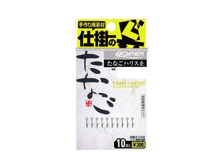 男反射クラックポットオーナー(OWNER) タナゴハリス止 小小 81046