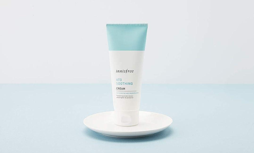 接尾辞落ちた研磨[イニスフリー.innisfree](公式)アートスージングクリーム150mL( '2019)/ Ato soothing Cream