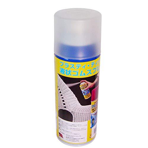 11209 Plasti Dip Clear Multi-Purpose Rubber Coating Aerosol - 11 oz.