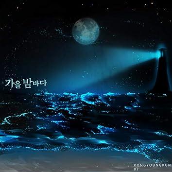 Fall Night Sea