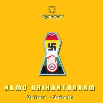Namo Arihantanam
