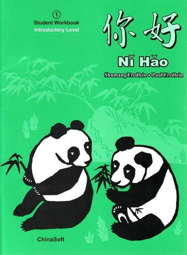 Ni Hao 1: Simplified Character Revised Student Workbook Edition (Chinese Edition)