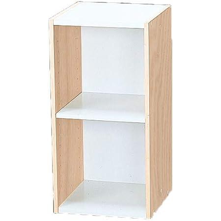 Marque Amazon - Movian 2 étagères Bibliothèque modulaire en MDF, Beige, 30 x 29 x 60 cm