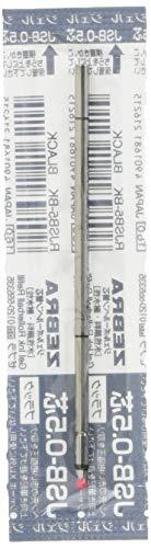 ゼブラ ジェルボールペン替芯 シャーボ JSB-0.5芯 ブラック 10本 BRJSB5BK
